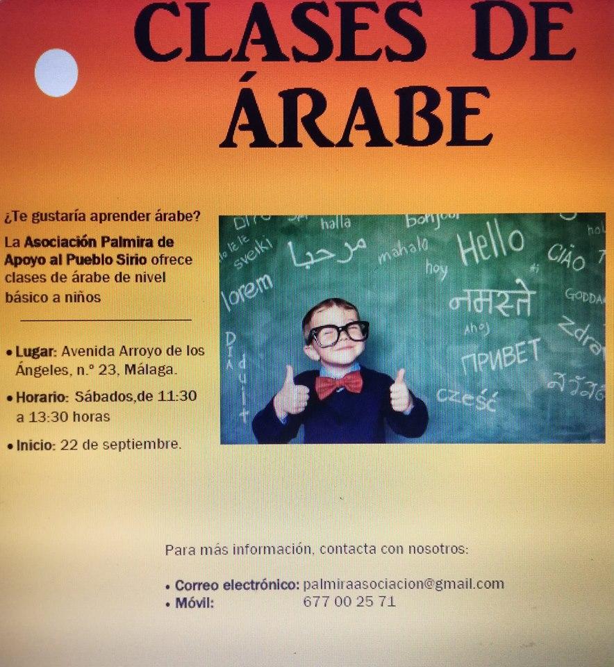clases árabe para niños